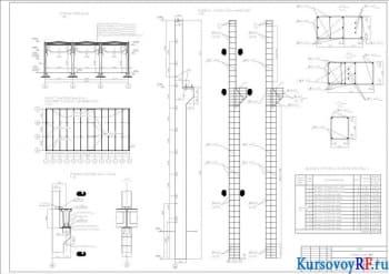 Разработка производственного одноэтажного здания промышленного назначения