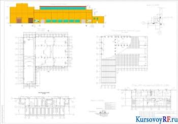Проектирование одноэтажного промышленного здания с административно-бытовым корпусом