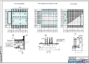 Разработка производственного корпуса с административно-бытовым корпусом для строительства