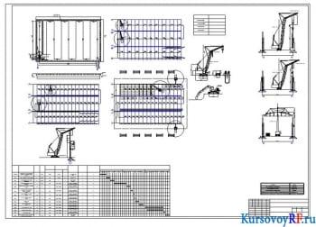 Курсовой проект монтажа одноэтажного производственного корпуса