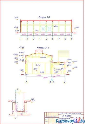 Курсовое проектирование цеха для крупногабаритной продукции