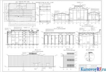 Увеличение высоты пролетов промышленного здания курсовая разработка