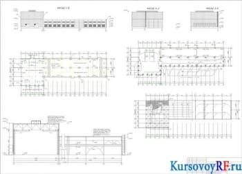 Курсовое проектирование корпуса механосборочного цеха