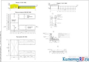 Курсовое проектирование здания кузнечно-прессового цеха