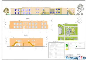 Создание строительного проекта детского сада яслей на 140 мест