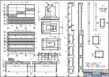 Курсовой проект промышленного одноэтажного дома с железобетонным каркасом