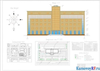 Проектирование административного корпуса в г. Новгород