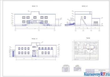 Фасад 1-3, фасад 3-1, фасад А-Г М1:100, Генеральный план М1:200, Экспликация к ГП
