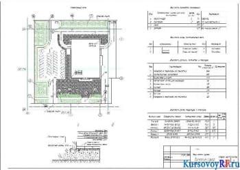 Проектирование общественного корпуса с описанием конструктивной схемы