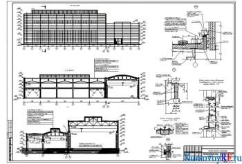 Производственный одноэтажный корпус с административно бытовым блоком