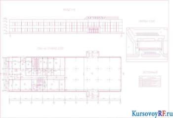 Разработка курсового проекта двухэтажного общественного здания