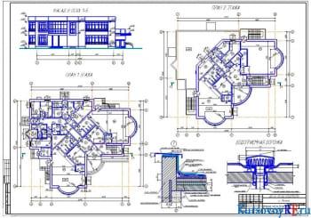 Курсовое проектирование двухэтажного корпуса детского сада на 50 мест