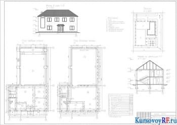 Проектирование гражданского здания из мелкоразмерных элементов