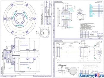 Двухступенчатый редуктор червячного типа расчет и проектирование