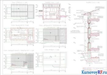 Разработка жилого двухэтажного дома из мелкоразмерных элементов
