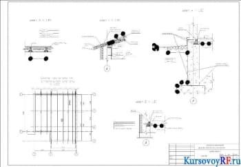 Курсовой проект жилого дома двухэтажной планировки с мансардой