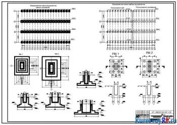 Проектирование фундаментов под каркасное одноэтажное здание