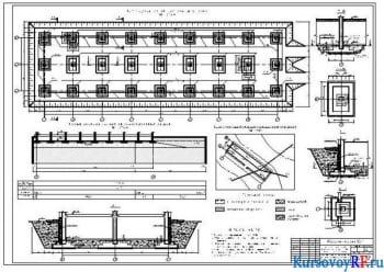 Разработка фундаментов и оснований многоэтажного гражданского сооружения
