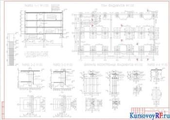 Создание и расчет фундаментов промышленного здания