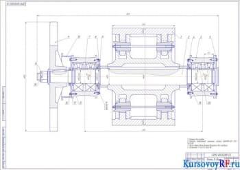 Проектирование двухвалковой  дробилки