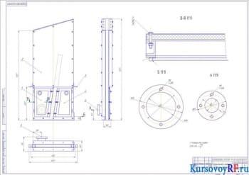 Курсовая работ с целью спроектировать установку для сушки керамического мелкодисперсного порошка