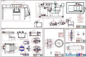 Конструкция бетоноукладчика СМЖ-66: проектирование и расчет