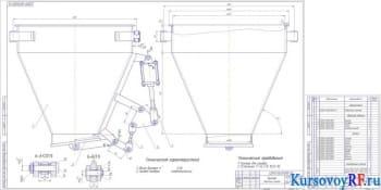 Проектирование конструкции бетонораздатчика
