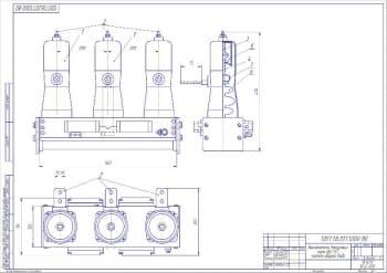 1.Выключатель вакуумный типа BB/TEL чертёж общего вида А2