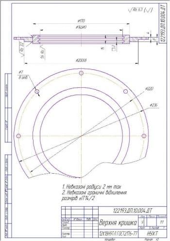1.Деталь верхняя крышка А3