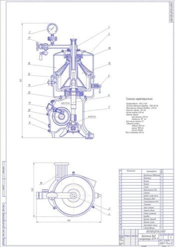 Проект модернизации сепаратора для высокожирных сливок ОСМ-5