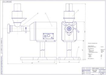 Проектирование цеха комбината общественного питания, оснащенного универсальным приводом П-11