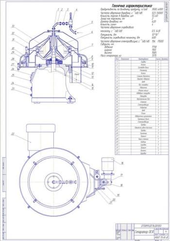 Техническое переоснащение линии изготовления творога с использованием сепаратора Ося