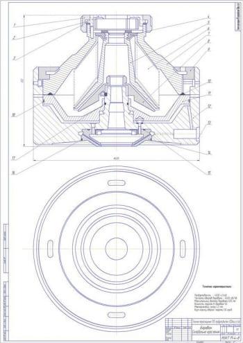 Техническое переоснащение пастеризационно-охладительной установки для кисломолочных продуктов производительностью 4500 тыс. л / ч.