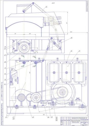 Сборочные чертежи тестомесильной машины периодического действия 4хА1