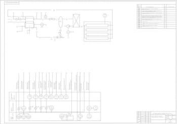 1.Схема автоматизации морозильного аппарата А1