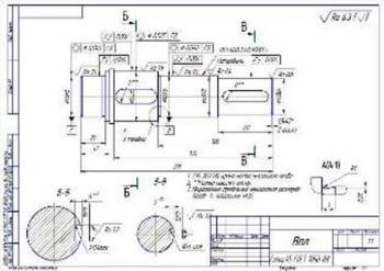 1.электродвигатель