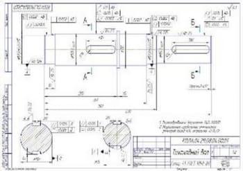 1.Сборочный чертеж редуктора цилиндрического двухступенчатого А1