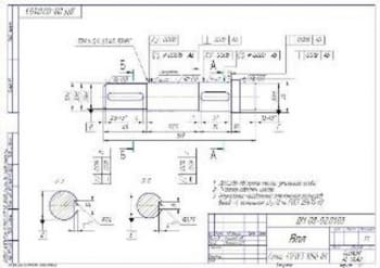1.Сборочный чертеж редуктора А1
