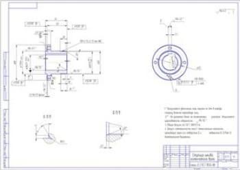 Проектирование технологического процесса  обработки детали ступица шкива коленчатого вала
