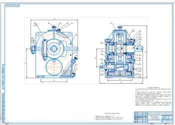 Разработка и расчет одноступенчатого косозубого редуктора с горизонтальным расположением валов