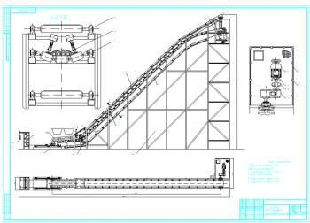 Разработка стационарного крутонаклонного конвейера с прижимной лентой для транспортировки гранитных кусов