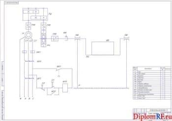 Чертёж схемы электро-механической (формат А1)