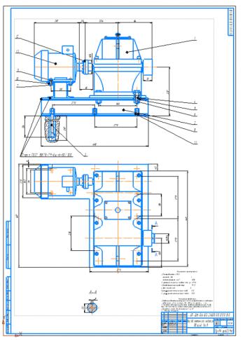 Разработка конструкции привода ленточного конвейера с трехступенчатым редуктором с раздвоенной промежуточной ступенью