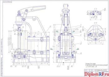 Реконструкция агрегатного цеха по ремонту амортизаторов передней подвески