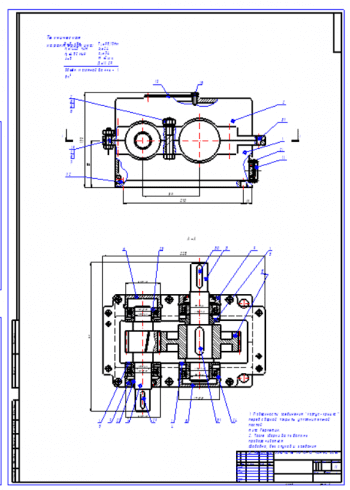 Разработка и расчет редуктора общего назначения