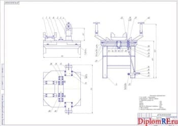 Организация ремонта техники с разработкой стенда для разборки-сборки раздаточных коробок автомобилей