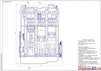 Проект дизеля с турбонаддувом для гибридной силовой установки трактора Агромаш 50ТК