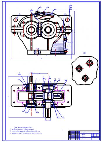 Проект цилиндрического редуктора с передаточным числом