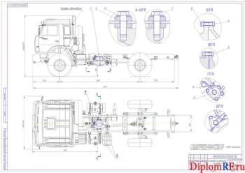 Улучшение эксплуатационных характеристик автомобиля КамАЗ-4326 с модернизацией раздаточной коробки