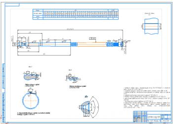 Разработка фасонного резца и круглой цилиндрической протяжки